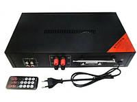 Усилитель мощности звука AMP 122, усилители низкой частоты