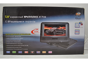 """Портативный DVD проигрыватель DA-737 7"""" дюймов"""