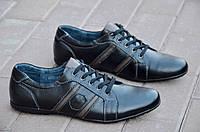 Туфли, мокасины мужские молодежные кожанные цвет черный легкие, удобные Китай. Экономия