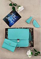 Подарочный набор в бирюзовом цвете (сумка,кошелек,брелок)