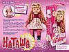 Интерактивная кукла Наташа MY073