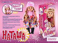 Интерактивная кукла Наташа MY072