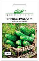 Семена Огурца, Мирабелл F1, 10 семян Seminis (Голландия)