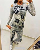 Женский стильный турецкий костюм с камнями, разм S, M, L, XL, 3 цвета