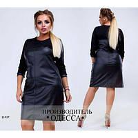 Эффектное женское кожаное платье с трикотаными рукавами черное