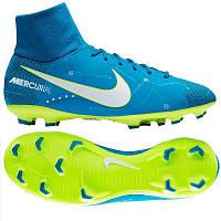 Детские футбольные бутсы Nike JR Mercurial Victory VI DF NJR 921486-400