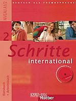 Учебник, рабочая тетрадь и аудиодиск «Schritte International», уровень 2, Silke Hilpert,Marion Kerner | Hueber