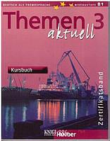 Учебник «Themen Aktuell», уровень 3, Aufderstrasse Hartmut, Bock Heiko | Hueber ()