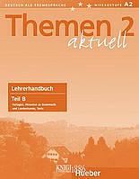 Книга для учителя (часть B) «Themen Aktuell», уровень 2, Hartmut Aufderstrabe, Heiko Bock, Mechthild Gerdes | Hueber