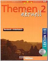 Учебник, рабочая тетрадь и аудиодиск (уроки 1-5) «Themen Aktuell», уровень 2, Aufderstrasse Hartmut, Bock Heiko | Hueber
