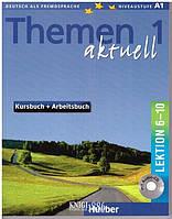 Учебник, рабочая тетрадь и аудиодиск (уроки 6-10) «Themen Aktuell», уровень 1, Aufderstrasse Hartmut, Bock Heiko | Hueber