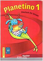 Рабочая тетрадь «Planetino», уровень 1, Kopp Gabriele | Hueber ()