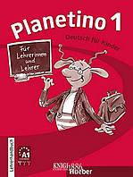 Книга для учителя «Planetino», уровень 1, Gabriele Kopp, Siegfried Buttner, Josef Alberti | Hueber
