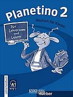 Книга для учителя «Planetino», уровень 2, Gabriele Kopp, Siegfried Buttner, Josef Alberti | Hueber