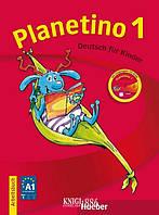 Рабочая тетрадь с аудиодиском «Planetino», уровень 1, Gabriele Kopp, Siegfried Buttner, Josef Alberti | Hueber