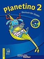 Рабочая тетрадь с аудиодиском «Planetino», уровень 2, Gabriele Kopp, Siegfried Buttner, Josef Alberti | Hueber