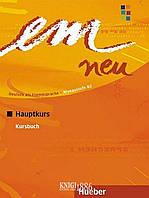 Учебник «Em Neu», уровень 3, Michaela Perlmann-Balme, Susanne Schwalb, Dorte Weers   Hueber