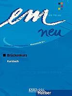 Учебник «Em Neu», уровень 2, Michaela Perlmann-Balme, Susanne Schwalb, Dorte Weers | Hueber