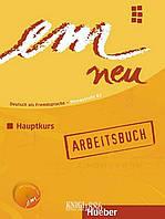 Рабочая тетрадь с аудиодиском «Em Neu», уровень 3, Michaela Perlmann-Balme, Susanne Schwalb, Dorte Weers | Hueber