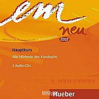 Аудио-диск (2 диска) «Em Neu», уровень 3, Michaela Perlmann-Balme, Susanne Schwalb, Dorte Weers | Hueber