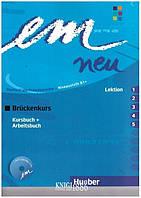Учебник, рабочая тетрадь и аудиодиск (уроки 1-5) «Em Neu», уровень 2, Michaela Perlmann-Balme, Susanne Schwalb, Dorte Weers | Hueber