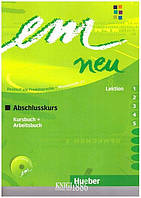Учебник, рабочая тетрадь и аудиодиск (уроки 1-5) «Em Neu», уровень 1, Michaela Perlmann-Balme, Susanne Schwalb, Dorte Weers | Hueber