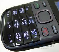 Клавиатура (кнопки) Nokia 2690 Black