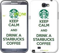 "Чехол на Samsung Galaxy Note 2 N7100 Keep calm and drink a coffee ""3101c-17"""