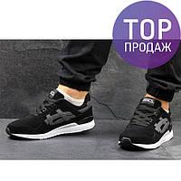 Мужские кроссовки Asics Gel-Lyte III замшевые, черно белые / беговые кроссовки мужские Асикс Гель Лайт 3