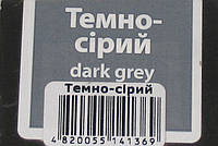 Крем темно сірий для гладкої шкіри з губкою Блискавка 75мл, фото 1
