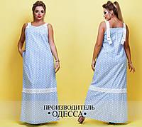 Длинное платье на бретелях в горошек БАТ 010 (162)