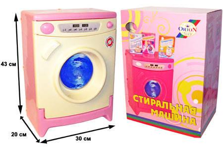 Игрушка стиральная машина 839 Орион для девочек, фото 2