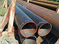 Труба бесшовная стальная 325х26 ст 20