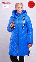 Стильные куртки зимние для женщин интернет магазин