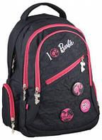 Школьный рюкзак Kite Barbie (B13-563K)