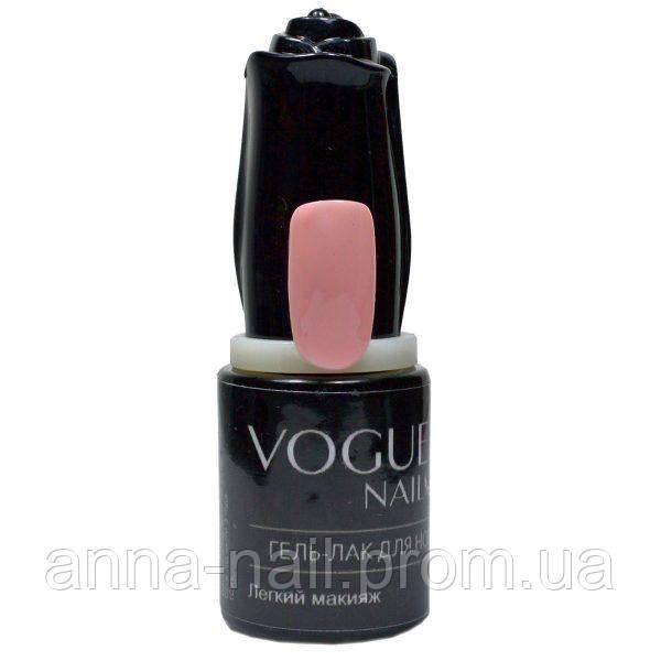 Гель лак Легкий макияж Vogue Nails коллекция Барби стиль