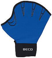 Рукавиці для плавання BECO 9634