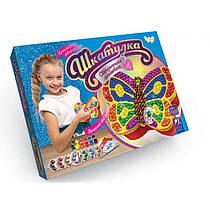 Игрушка шкатулка блестящая мозаика. Производство Украина