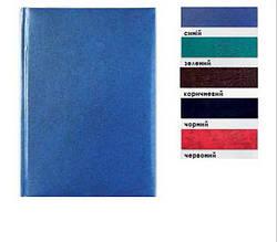 Щоденник Brisk Office, Miradur, 176 аркушів, синій, 3В-43
