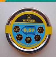 Пневматические пули Winner остроголовые 4.5 мм, 0,57 г, 350 штук