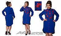 Платье ассиметрия с вышивкой