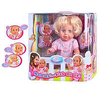 Кукла Baby born шевелит руками и головой, звук