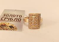 Кольцо золотое, б/у, вес 5.7 грамм, размер 18. Комісійний магазин Золото та Срібло.