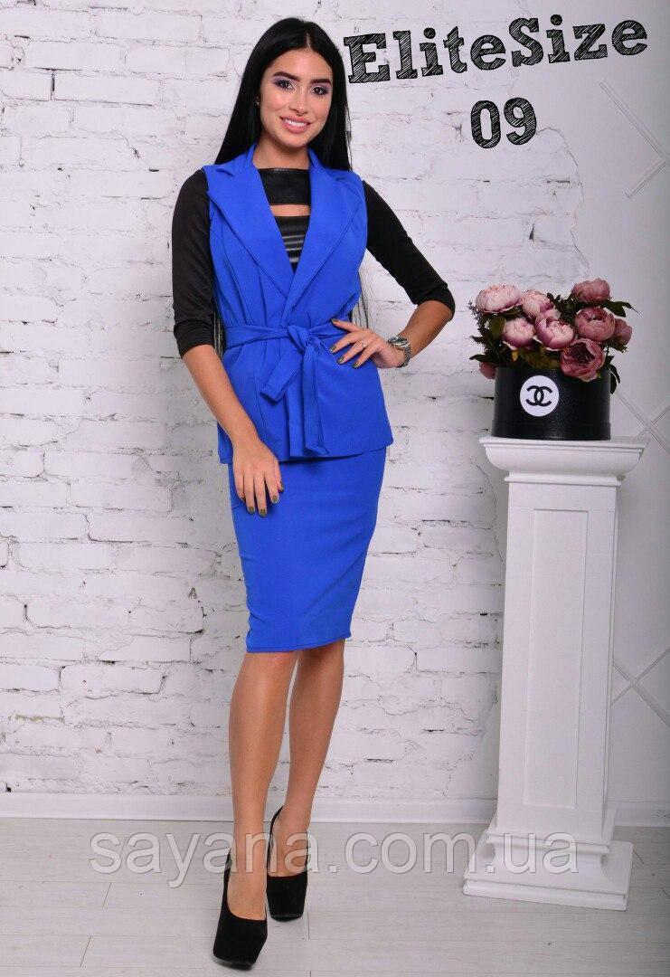 Женский деловой костюм жилет и юбка в расцветках. НО-24-0817