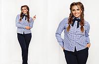 Костюм женский брюки+рубашка в клетку, цвет - темно-синий