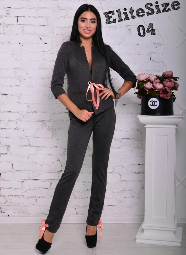стильный женский костюм