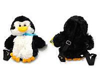 Рюкзак Пингвин В156