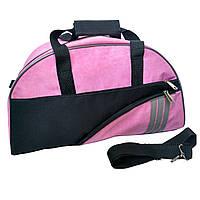 Женская сумка для спорта, 28*43*15 см, розовая