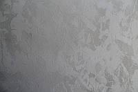 Обои метровые виниловые на флизелине шелк светлый однотонный1,06/10м