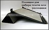 Светлый синий Vintage (джинс) чехол Lenovo Tab 4 8 8504X tb-8504F, чехол книжка молодежный, TFC эко кожа pu, фото 6